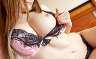 Asian Big Boobs Sexy Lace Bra - pics 06