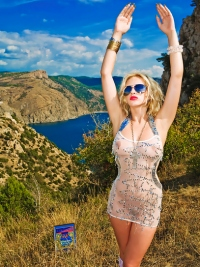 Real Blonde Sexbomb Posing Outdoors